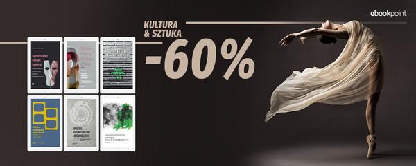 wydawnictwo uniwersytetu łódzkiego kultura i sztuka