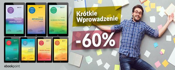 Wydawnictwo Uniwersytetu Łódzkiego - seria krótkie wprowadzenie