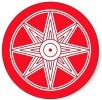 Logo - Wydawnictwo Inanna