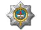 Logo - Wyższa Szkoła Policji w Szczytnie