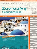Santorini Mapa 1:35 000 Step by step Orama