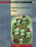 Księgarnia Społeczeństwo sieci