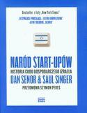 Księgarnia Naród start-upów. Historia cudu gospodarczego Izraela