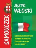 Język włoski - samouczek