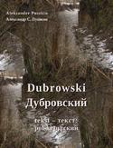 Ebook Dubrowski