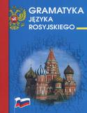 Gramatyka języka rosyjskiego