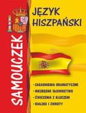 Język hiszpański  samouczek