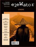 eleWator 33 (3/2020)  Chiny