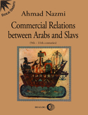 Ebook Commercial Relations Between Arabs and Slavs (9th-11th centuries)