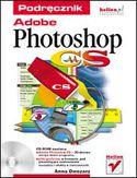 Księgarnia Photoshop CS