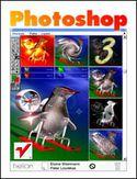 Księgarnia Photoshop 3
