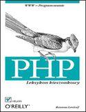 Księgarnia PHP. Leksykon kieszonkowy