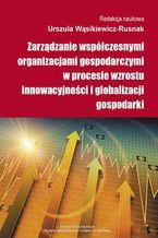 Zarządzanie współczesnymi organizacjami gospodarczymi w procesie wzrostu innowacyjności i globalizacji gospodarki