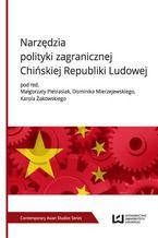 Narzędzia polityki zagranicznej Chińskiej Republiki Ludowej