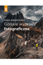 gowyfo_ebook