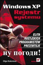 Okładka książki Windows XP. Rejestr systemu