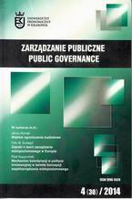 Zarządzanie Publiczne nr 4(30)/2014 - Fritz W. Scharpf: zapiski o teorii zarządzania wielopoziomowego w Europie
