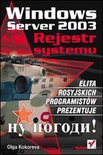 Okładka książki Windows Server 2003. Rejestr systemu
