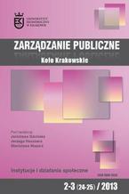 Zarządzanie Publiczne nr 2-3(24-25)/2013 - Seweryn Krupnik: Identyfikacja mechanizmów społecznych z wykorzystaniem instytucjonalizmu zorientowanego na aktora