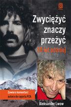 bezwyc_ebook