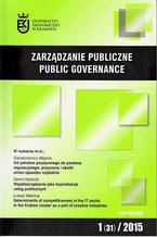 Zarządzanie Publiczne nr 1(31)/2015 - Łukasz Mamica: Determinants of competitiveness in the IT sector in the Kraków cluster as a part of creative industries