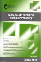 Zarządzanie Publiczne nr 3(33)2015 - Tomasz Kupiec: Program evaluation use and its mechanisms: The case of Cohesion Policy in Polish regional administration
