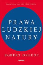 pralud_ebook