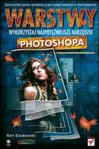 Okładka książki Warstwy. Wykorzystaj najpotężniejsze narzędzie Photoshopa