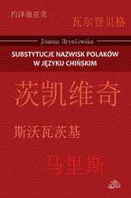 Substytucje nazwisk Polaków w języku chińskim