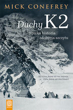 duchyk_ebook
