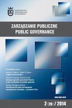 Zarządzanie Publiczne nr 2(28)/2014 - Piotr Koryś, Cezary Trutkowski: Nie jest tak dobrze czy nie jest tak źle? Zmiany poziomu percepcji korupcji w Polsce w świetle badań społecznych