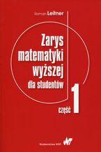 Okładka książki Zarys matematyki wyższej dla studentów. Część 1