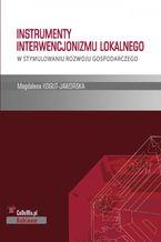 Instrumenty interwencjonizmu lokalnego w stymulowaniu rozwoju gospodarczego. Rozdział 1. INFRASTRUKTURA GOSPODARCZA - POJĘCIE, ROZWÓJ, ZNACZENIE