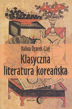 Klasyczna literatura koreańska