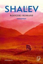 Rosyjski romans