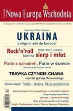 Nowa Europa Wschodnia 2/2013. Ukraina z oligarchami do Europy?