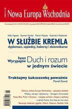 Nowa Europa Wschodnia 3-4/2012. W służbie kremla