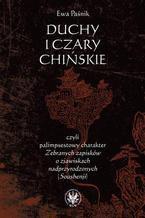 Duchy i czary chińskie, czyli palimpsestowy charakter Zebranych zapisków o zjawiskach nadprzyrodzonych