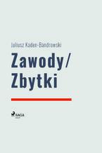 Zawody/Zbytki