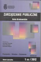 Zarządzanie Publiczne nr 1(19)/2012