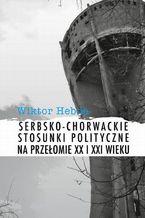 Serbsko-chorwackie stosunki polityczne na przełomie XX i XXI wieku