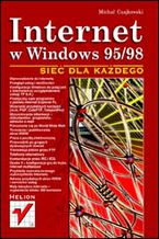 Okładka książki Internet w Windows 95/98. Sieć dla każdego