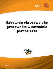 e_0vs8_ebook