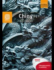 Chiny. Smocze imperium. Wydanie 1