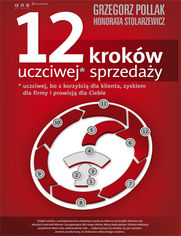 12kusp_ebook