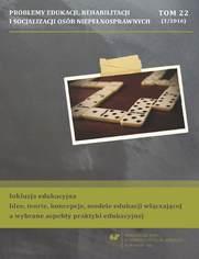 """""""Problemy Edukacji, Rehabilitacji i Socjalizacji Osób Niepełnosprawnych"""". T. 22, nr 1/2016: Inkluzja edukacyjna. Idee, teorie, koncepcje, modele edukacji włączającej a wybrane aspekty praktyki edukacyjnej"""