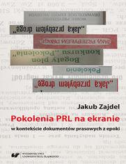 e_0umg_ebook