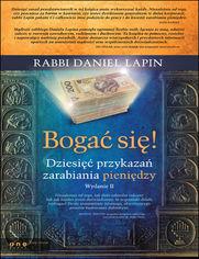 bogsie_ebook