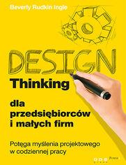desthi_ebook