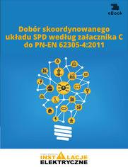 e_0ssu_ebook
